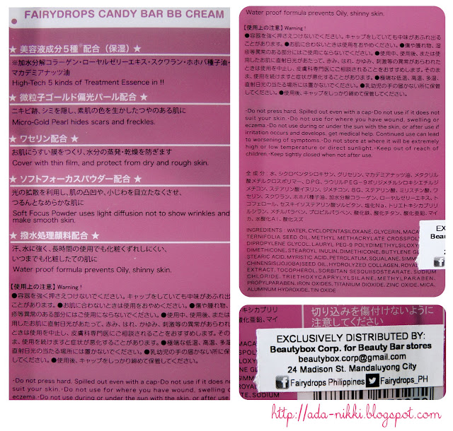 FairyDrops Candy Bar BB Cream Review Back Packaging