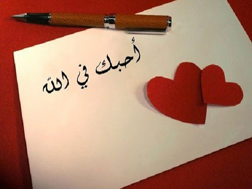 Surat Cinta (darussalaf.or.id)