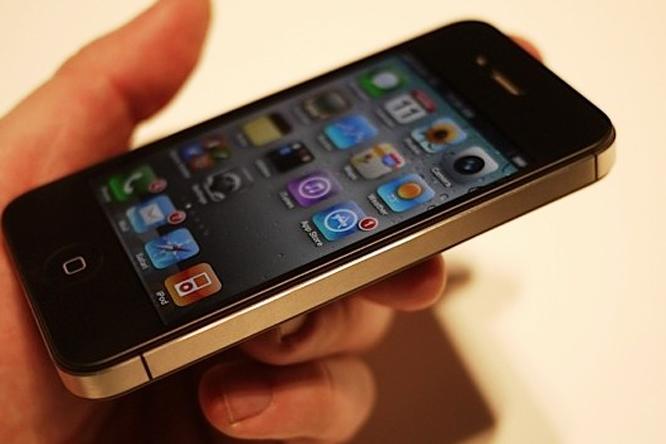 Harga dan Spesifikasi Apple iPhone 4G Terbaru