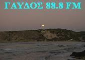 • ΓΑΥΔΟΣ 88.8 FM  Ο νοτιότερος ραδιοφωνικός σταθμός της Ευρώπης.