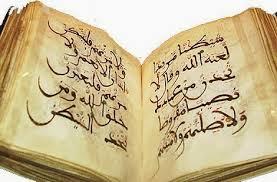 Bentuk-bentuk Hadits Nabi Muhammad SAW