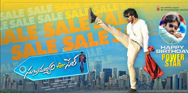 Subramanyam for sale Posters