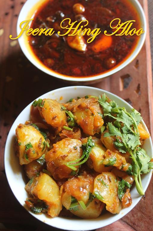 Jeera Hing Aloo Recipe - Potatoes with Cumin Seeds ...