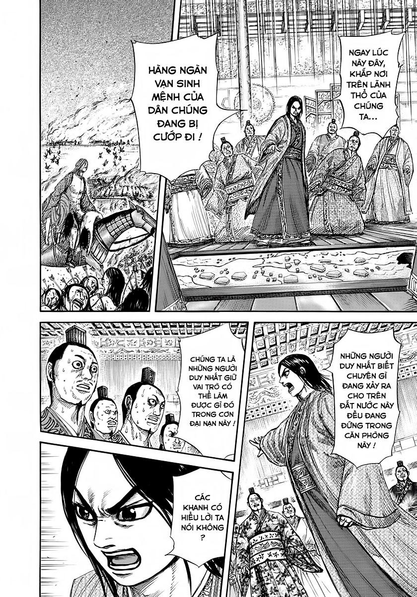 Kingdom – Vương Giả Thiên Hạ (Tổng Hợp) chap 264 page 17 - IZTruyenTranh.com