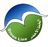 جماعة الخط الأخضر البيئية