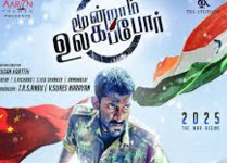 Moondram Ulaga Por 2016 Tamil Movie Download