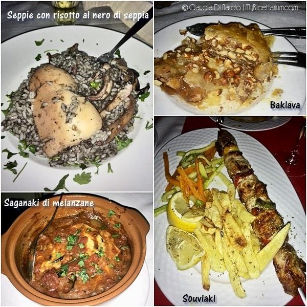 My ricettarium lefkada 2014 - Piatti tipici della cucina greca ...
