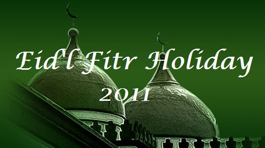 Ramadan wishes messages and ramadan greetings