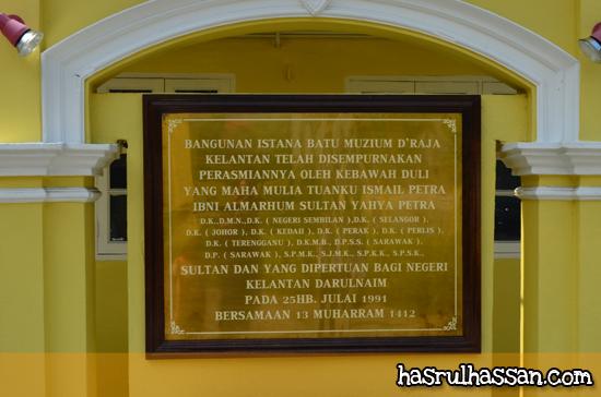 Sejarah Istana Batu, Kota Bharu
