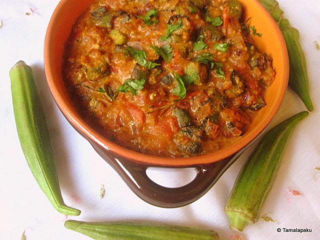 Bhindi-Cashew Masala