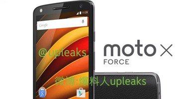 موتورولا تطلق هاتف Moto X Force ديسمبر المقبل