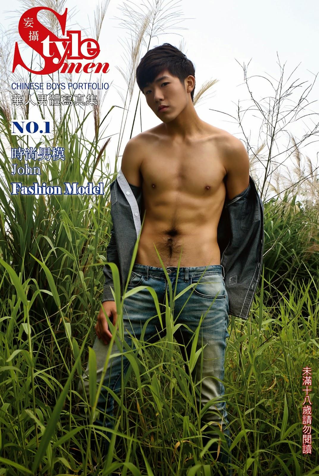 Style men 0.5型男幫 妄攝 N0.1