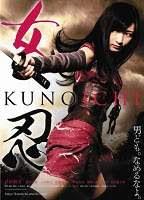 The Kunoichi – Ninja Girl