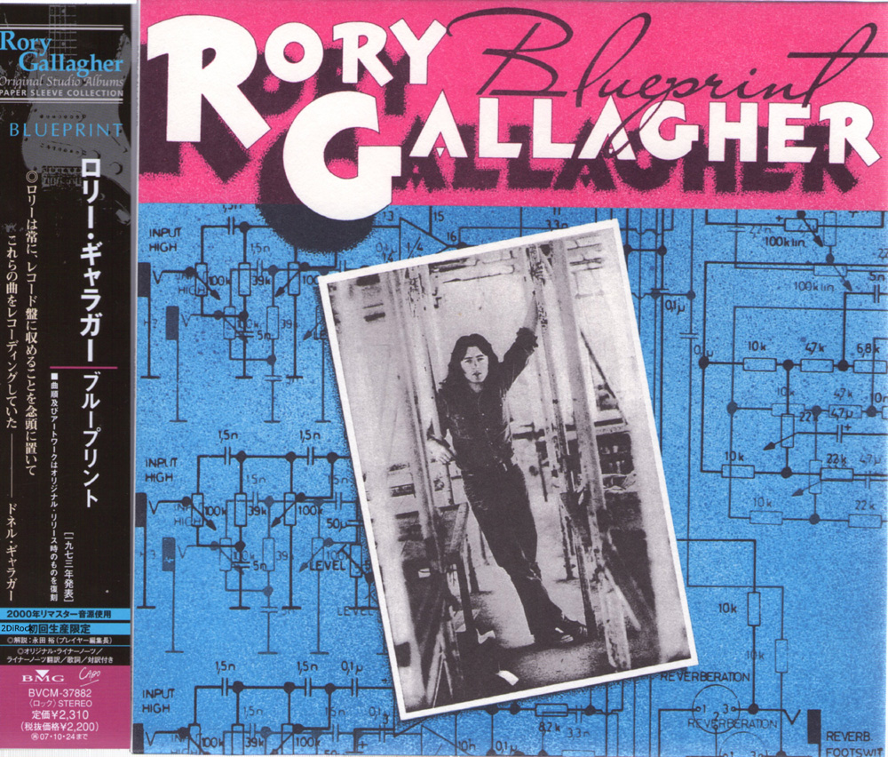 Rockasteria rory gallagher blueprint 1973 ireland impressive rory gallagher blueprint 1973 ireland impressive classic blues rock japan bonus tracks remaster malvernweather Images