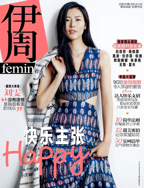 Fashion Model, @ Liu Wen - Femina China, November 2015
