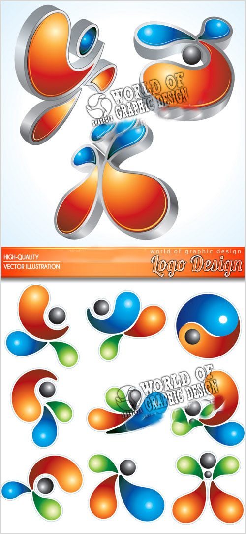clipart for business logos - photo #36