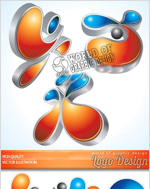 clipart for business logos - photo #45