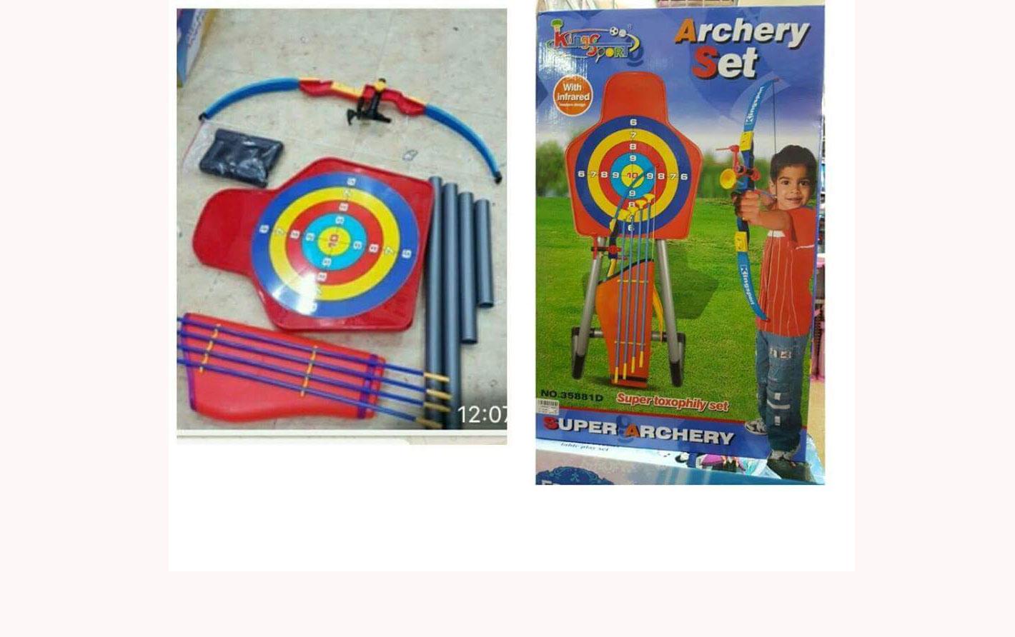 Pembekal Set Memanah Kanak Mainan Anak Panahan
