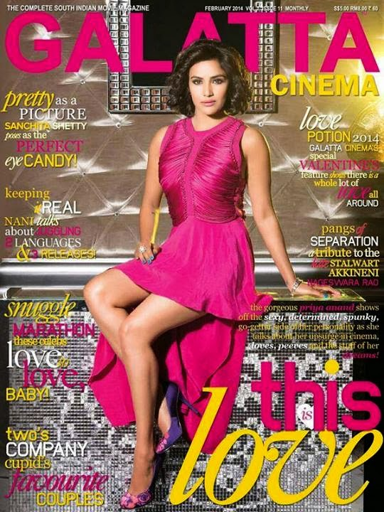 Priya-anand-on-gallata-cover-page