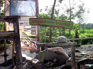 Image Result For Wisata Gunung Merapi