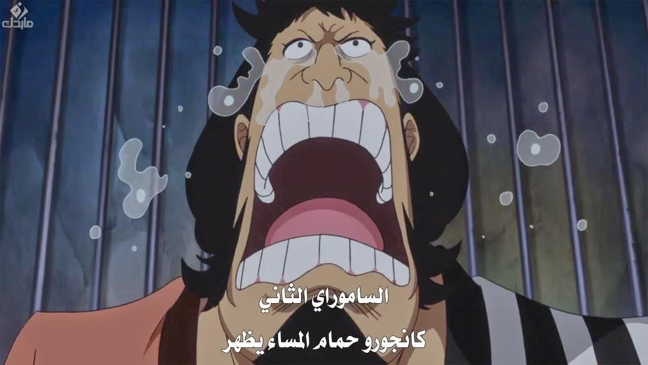 One-Piece-691-online-arabic