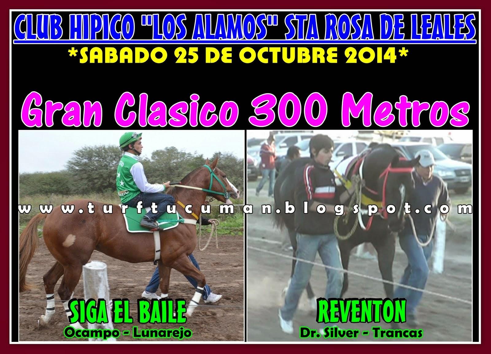 SIGA EL BAILE VS REVENTON