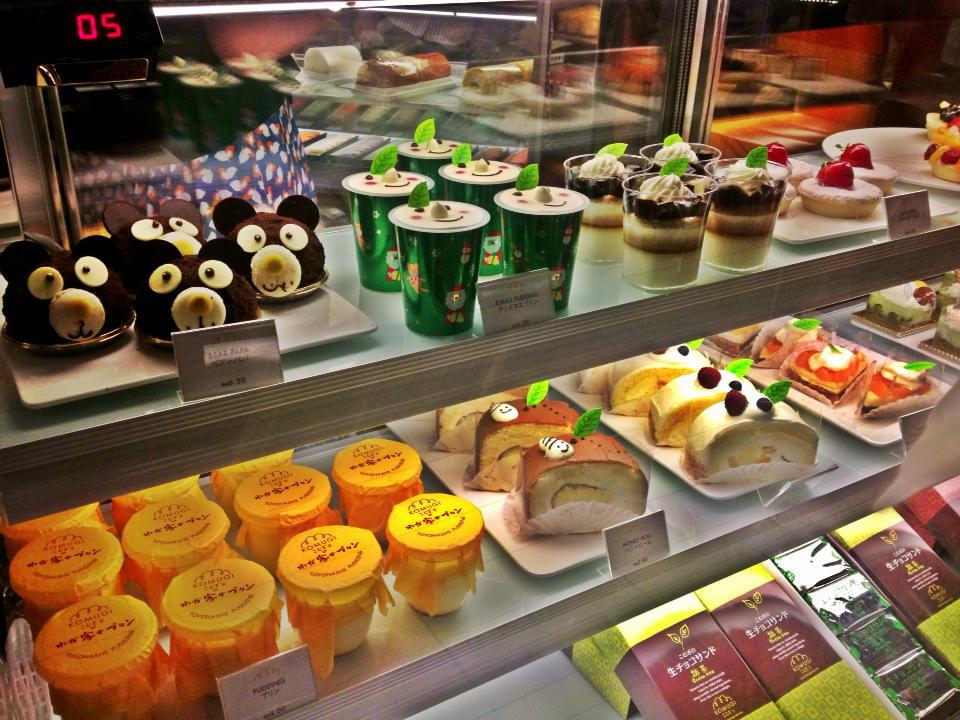 Cake Shop In Gardens Mid Valley
