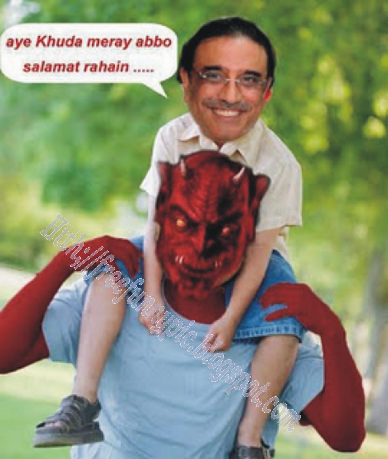 Zardari Funny Pics Free Download Zardari Kutta 01   Free Funny