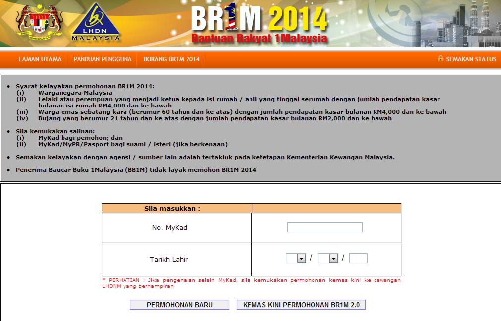 Cara Kemaskini BRIM 2015 Dan Link Permohonan Baru BRIM 4 0