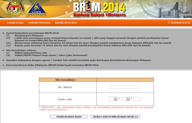 Isi borang pendaftaran BRIM 3.0 online