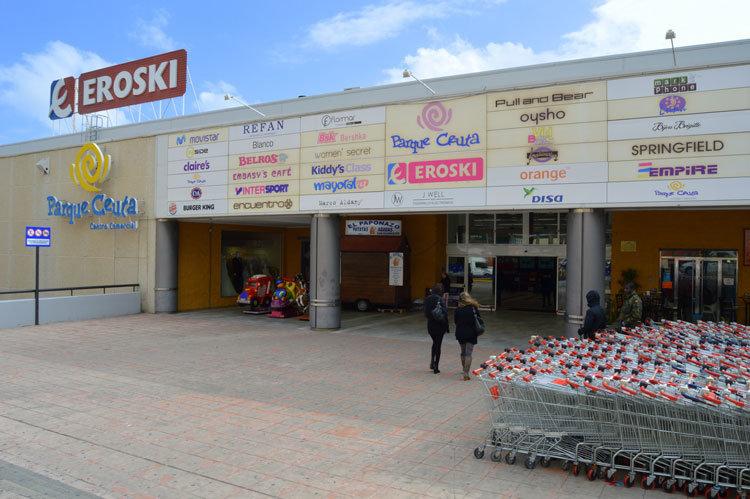 El centro comercial cambia de manos por valor de 25 millones de euros