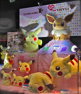 I Love Eevee from @BANPRE_NOW