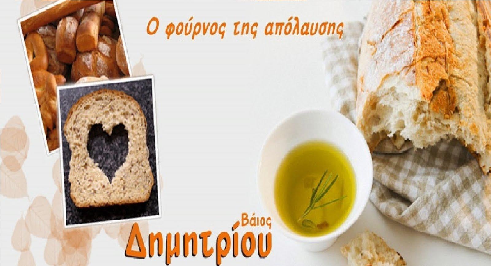 ΦΟΥΡΝΟΣ - SPORTS CAFE