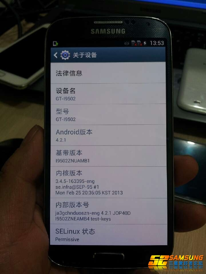 Samsung GT-I9502, looks like Galaxy S IV