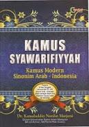 KAMUS SYAWARIFIYYAH