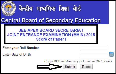 CBSE JEE (Main) Paper-1 Result 2015 | JEE Main All India Rank (AIR) 2015
