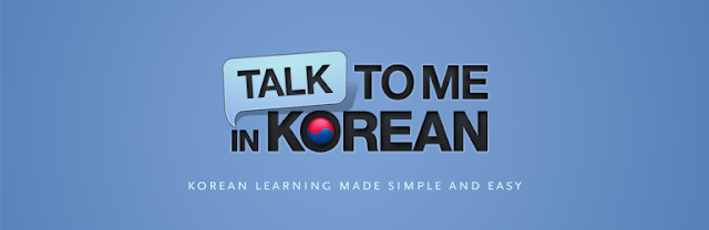 how to talk in korean language