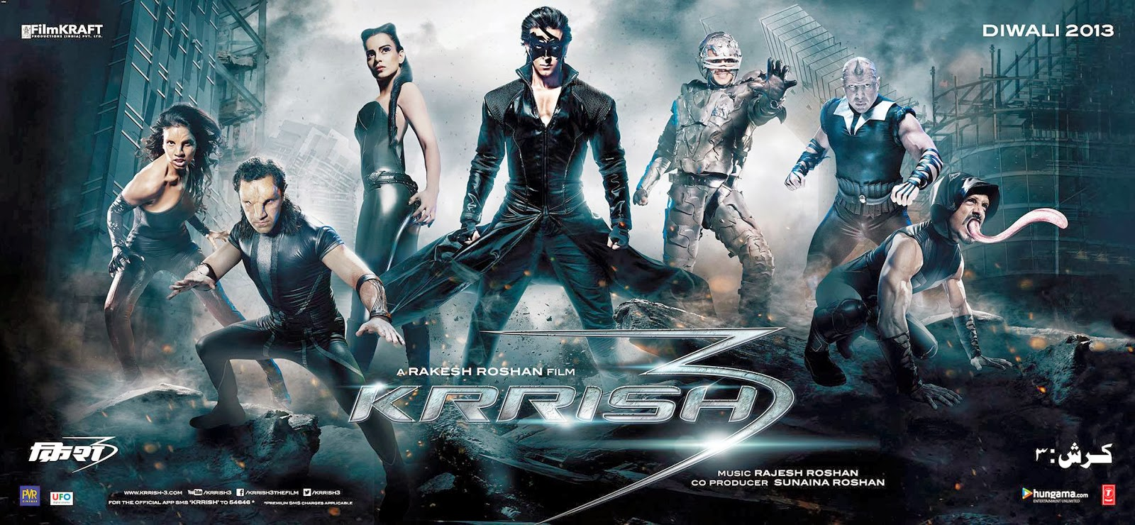 krrish 3 full movie download | latest movies free download