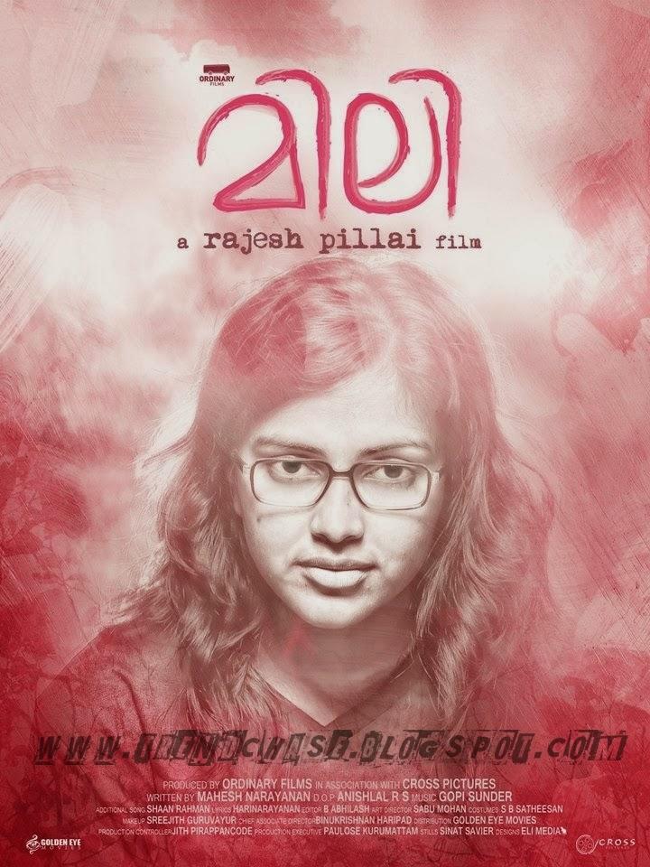 mili malayalam movie ringtones free download