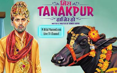 Miss Tanakpur Haazir Ho (2015) – Watch Hindi Movie Online And Download Freewwwbilallivetv.blogspot.com