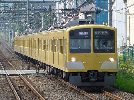西武池袋線 快速急行 西武球場前行き 新101系(引退)