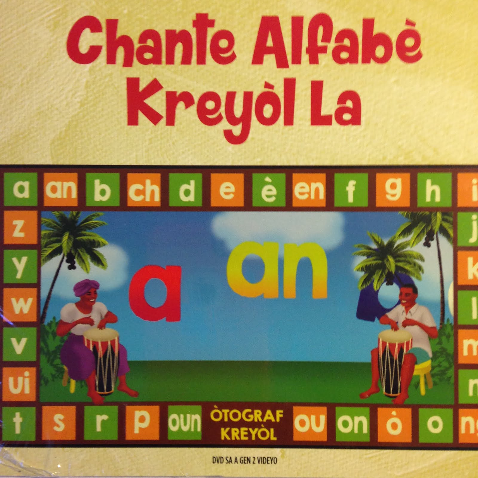 Get the kreyòl alphabet DVD from EDUCA VISION INC.