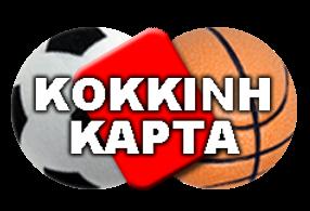ΚΑΘΕ ΔΕΥΤΕΡΑ ΣΤΗ delta TV