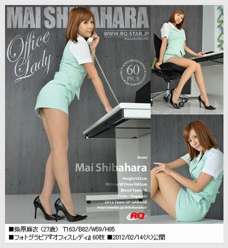 KfvQ-STARm NO.00728 Mai Shobahara 柴原麻衣 Office Lady [60P146.91MB] 07250