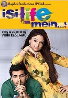 مشاهدة الفيلم الهندي Isi Life Mein مشاهدة اونلاين علي اليوتيوب