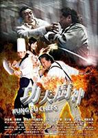 Phim Kungfu Đầu Bếp
