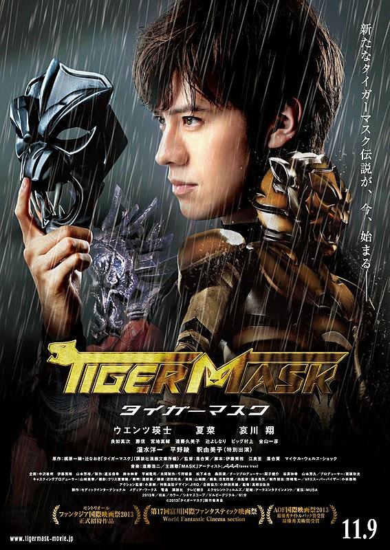Tiger Mask Uomo Tigre film recensione poster