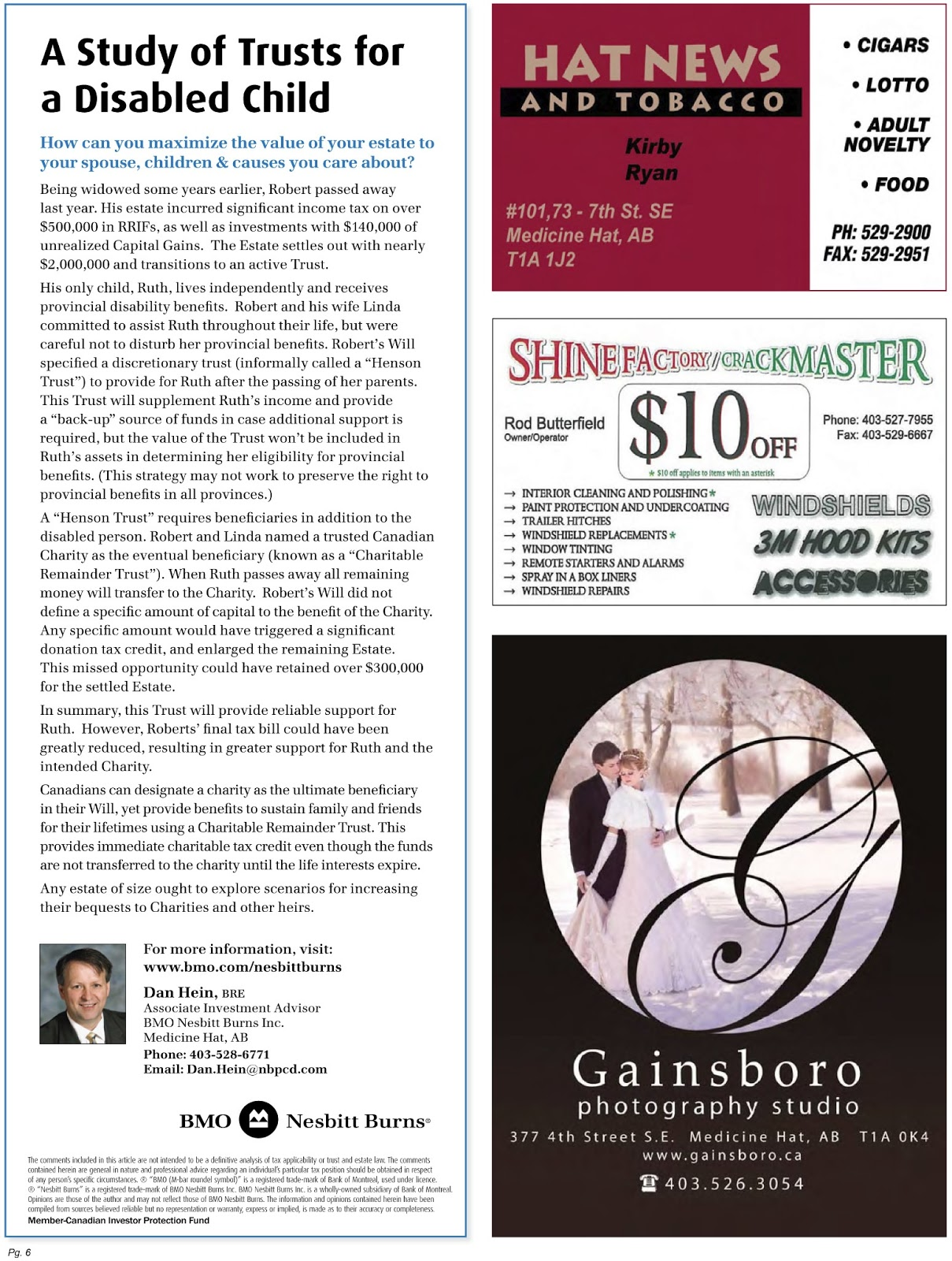 gainsboro essay Free essay: gainesboro machine tools corporation overview in mid september 2005, ashley swenson, the chief financial officer of this large cad/cam equipment.