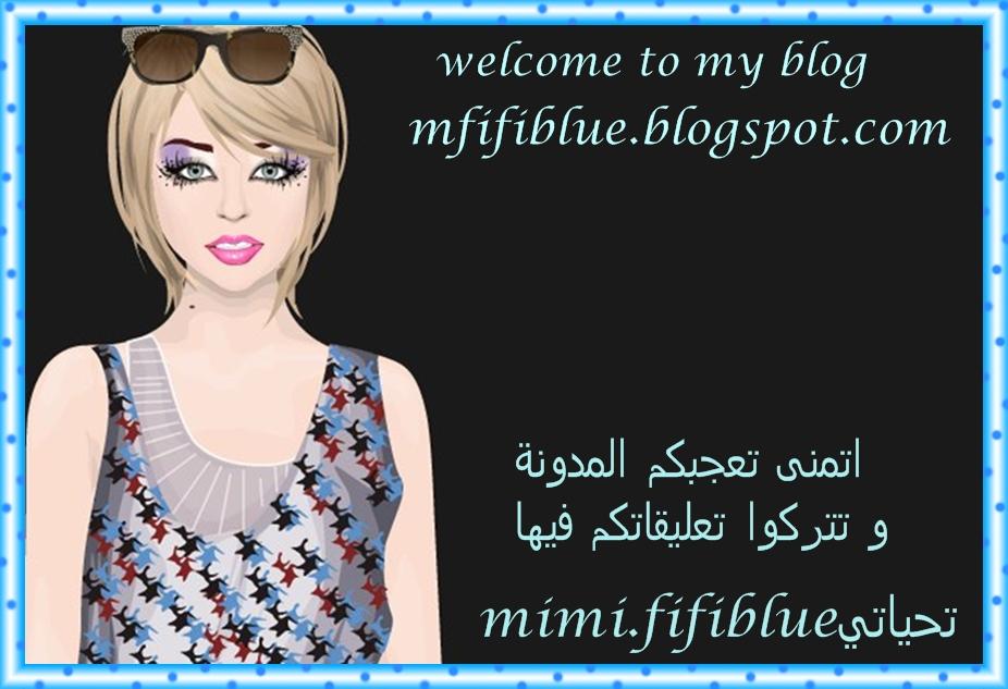 مدونـه ستاردول لكل العرب