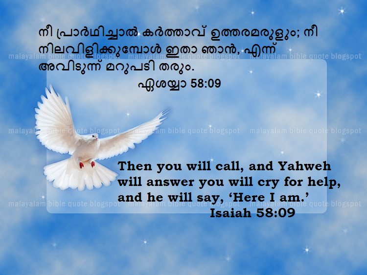 malayalam bible quotes isaiah malayalam bible quotes